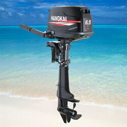 Hangkai 6.5hp 4 Stroke Outboard Motor Marine Boat Engineandwater Cooling Cdi 123cc