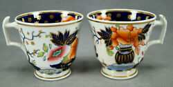 Pair Of British Hand Painted Imari Style Floral And Gold London Form Coffee Cups