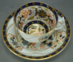 New Hall Pattern 1944 Floral Cobalt And Gold Wicker Mold Tea Cup And Saucer C.1820