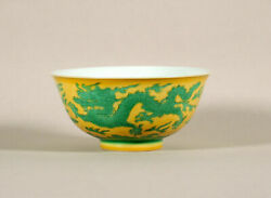 Antique Chinese Porcelain Bowl Qing Dynasty