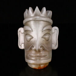 A Fine Collection Of Chinese Antique Shang Dynasty Hetian Jade Person Face Image