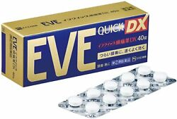Eve Quick Pain Treatment - 40 Tablets Ssp Free Shipping From Japan