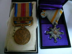 Chinese Medal Of Honor Order The Sacred Treasure Medal Military Antique Japan