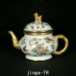 7.5 Old Porcelain Qing Dynasty Yongzheng Colour Enamels Butterfly Flower Teapot