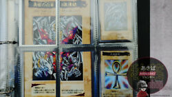 Rare Yu-gi-oh Toei Cards Collection Lot Japanese Release 90s Retro Yugioh Cards
