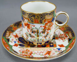 Copeland Hand Painted Imari Style Floral And Gold Coffee Cup And Saucer C. 1851 - 85