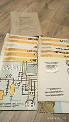 COLLECTION OF VINTAGE POSTERS OF THE USSR MACHINES FOR THE APPLICATION OF AMMONI