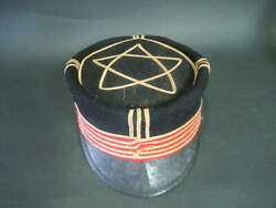Imperial Japanese Army Empire Of Japan Hat Cap Star Red Military Antique Vintage