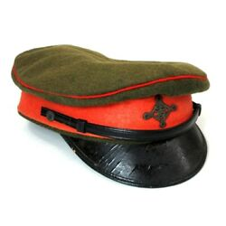 Japanese Army Cap Youth School Hat Green Red Old Military Antique Japan