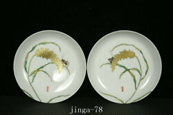 7.1 Qing Dynasty Yongzheng Mark Porcelain Colour Enamels Insect Sorghum Plate