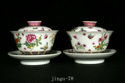 4.5 Old Porcelain Qing Dynasty Yongzheng Colour Enamels Butterfly Peony Teacup