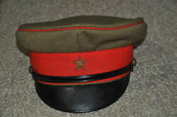 Military Antique Japanese Army Officer Cap Hat Red Star Vintage From Japan
