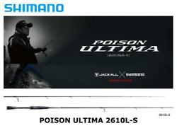 Shimano Poison Ultima Spinning 2610l-s Long Chasse Solid Spinning Canne