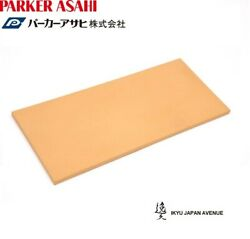 Japanese Parker Asahi Rubber Cutting Board For Professional Made In Japan F/s