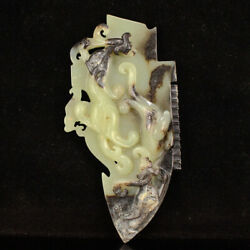 A Fine Collection Of Chinese Antique 2thbc Han Hetian White Jade Chi Dragon Yuge