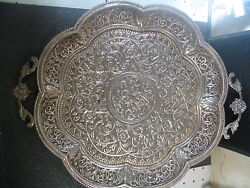 Vintage .800 Silver Round Serving Tray Beautiful And Detailed 838 Grams 12