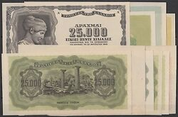 Bank Of Greece 123 1943 Inflation Issue Progressive Proofs Of 9 Hv5487
