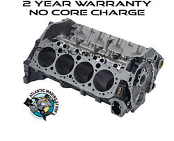 Gm 350/5.7 Vortec Replacement Short Block Standard Rotation