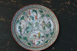 Genuine Qing Porcelain Chinese Plate With 4 Scenes