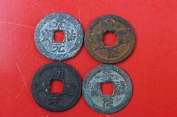 Seal Script Vs Regular Calligraphy Script Song Dynasty 4 Chinese Coins Flower