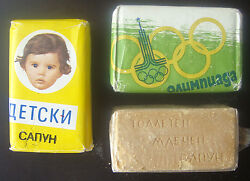 Vintage Communist Era Lot Of 3 Soap Bars New Sealed, 1 Ads 1980 Moscow Olympics