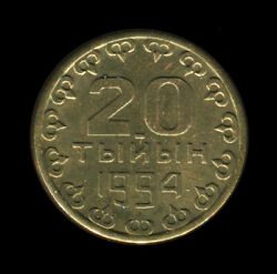 Kyrgyzstan Rare Pattern 20 Tyiyn 1994 Brass Unc Trial Coin Not Listed
