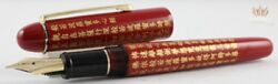 Platinum Limited Edition 3776 Hannya-singyou Red Resin With Screw Cap Fountain