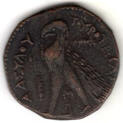 Rare Ancient Greek Coin -large Size- Eagle And Script Alexander The Great- Eudemus