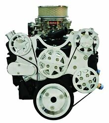 Billet Serpentine Kit - Small Block Chevy - Machined Finish - W/ac And Ps