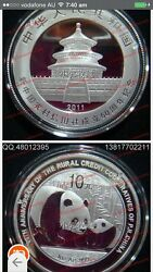2011 China 60th Anni Of The Rural Credit Cooperatives  Panda Silver Coin