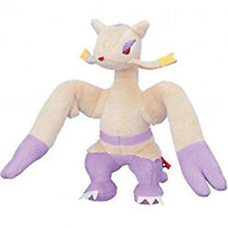 My Pokemon Collection Mienshao 4 Mpc Plush Toy Doll Keychain Ball Chain Ufo V16