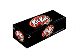 Kit Kat Candy Bar Crisp Wafers In Dark Chocolate 1.5-ounce Bars Pack Of 24