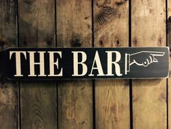 Bar Sign Vintage Old Look Wood Party Bbq Pub Hotel Gift Drink Man Cave Drinks
