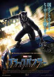 P16 Art Black Panther Japanese Movie Chadwick 13 - Wall 40 24x36in Poster