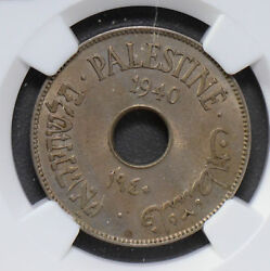 Palestine 1940 10 Mils Ngc Ms62 Rare In Mint State Ng0479 Combine Shipping