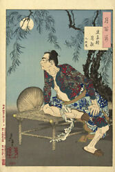 Japanese Print Kumonryu On A Moonlit Night In The Village Of Shi Clan By Tsuk...