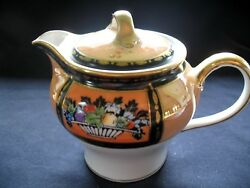 Noritake Creamer With Lid With Fruit Basket Design Lusterware Handpainted With M