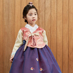 Hanbok Korean Girl Tradition Clothes Dress Sae-hwa First Birthday For Kids