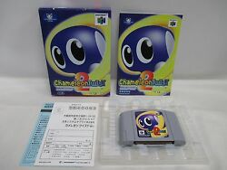 N64 -- Chameleon Twist 2 -- New!! Box. Nintendo 64 JAPAN Game Nintendo. 23001
