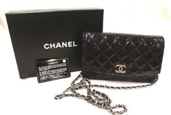 CHANEL Quilted Aubergine Patent Leather Cross Body  Evening Bag w Silver NIB