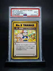 Pokemon Trophy Card Neo Spring Battle 2nd Place Promo Ash Pikachu Trainer PSA 9