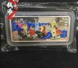 2001 China The Eight Immortals Folktales 5oz Silver Coin