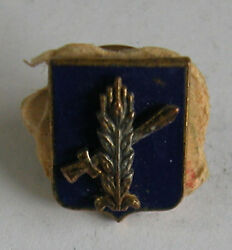 Palestine-israel - A Scarce Enameled Palmach פלמח Pin-with Only One Spike