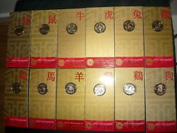 2007-2018 Lunar Series - 1 Uncirculated Coin In Card, Ram, 12 Coins Together