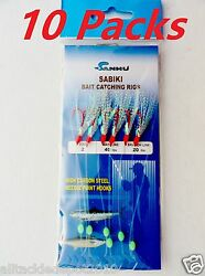 10 Packs Size 2 Sabiki Bait Rigs 6 Red Hooks Offshore Saltwater Lures - 496