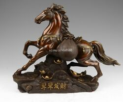 17'' red bronze carved home fengshui bring treasure wealth bag horse statue
