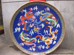 33inch Chinese Royal Pure Copper Cloisonne Two Dragon Two Phoenix Dish Plate