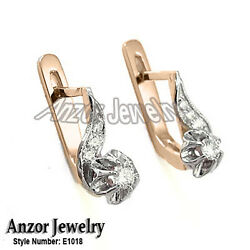 Russian Style Childrenand039s Diamond Earrings 585 14k Solid Rose White Gold G-vs2.
