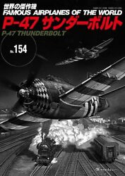 Famous Airplanes of The World No.154 P-47 Thunderbolt Military Book