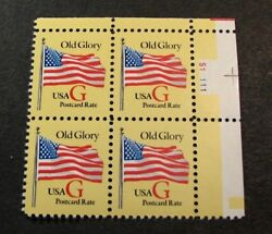US Plate Blocks Stamp Scott# 2880 G Rate Flag  20 Cent 1994  MNH L163